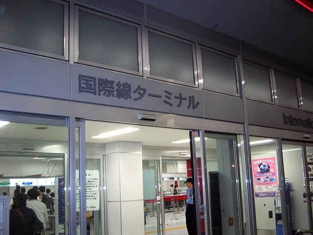 Img_01_3
